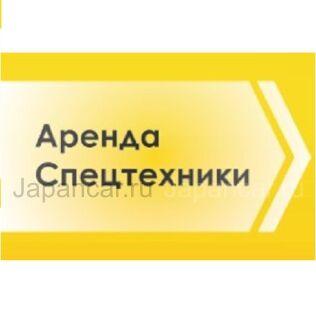 Аренда экскаватора во Владивостоке
