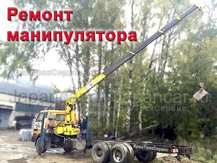 Ремонт КМУ в Москве
