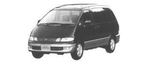 Toyota Estima Emina ELUCEO TWIN MOON ROOF 1998 г.