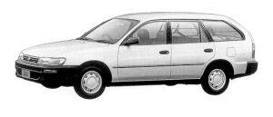 Toyota Corolla VAN 1.5GL EXTRA 1998 г.