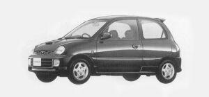 Mitsubishi Minica 3 DOORS  (5M/T) 1993 г.