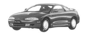 Mitsubishi Eclipse  1997 г.