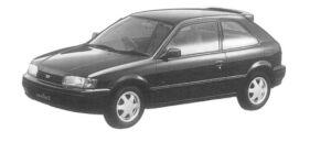 Toyota Corolla II 1500EFI 1997 г.