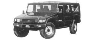 Toyota Mega Cruiser  1997 г.