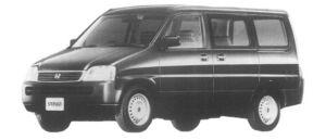Honda Step Wagon N TYPE 1997 г.