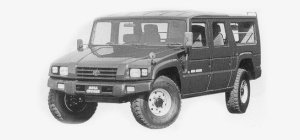 Toyota Mega Cruiser  1999 г.