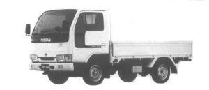 Nissan Atlas 4WD 1.5T FULL SUPER LOW,  LONG BODY VZ 1995 г.