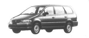 Honda Odyssey B 1995 г.