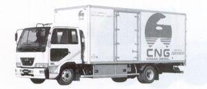 Nissan Diesel Condor CNG 2002 г.