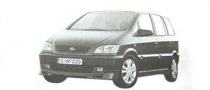 Subaru Traviq SL-package 2002 г.
