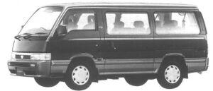 Nissan Homy 2WD GT CRUISE GASOLINE 3000 1994 г.