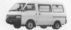 Mazda Bongo VAN WIDE LOW 2WD HIGH ROOF 2.2 DIESEL DX 1996 г.