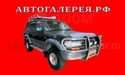 Toyota Land Cruiser 1995 года в Хабаровске