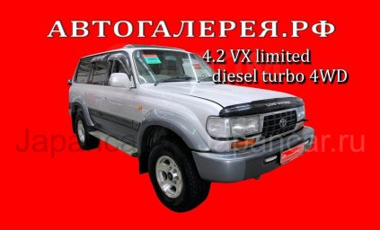 Toyota Land Cruiser 1997 года в Хабаровске