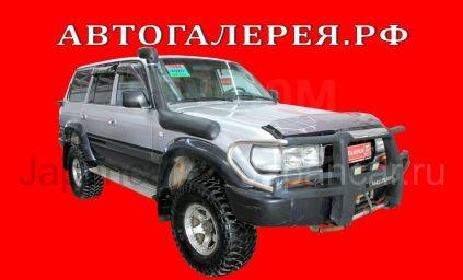 Toyota Land Cruiser 1994 года в Хабаровске