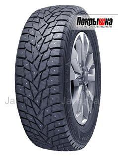 Зимние шины Dunlop Sp winter ice 02 175/70 13 дюймов новые в Москве