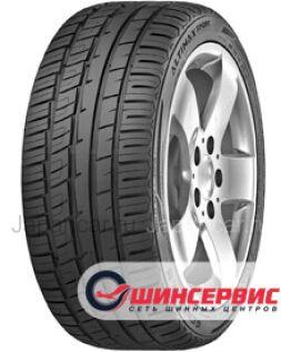Летниe шины General Altimax sport 235/40 18 дюймов новые в Уфе