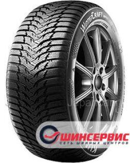 Зимние шины Kumho Wintercraft wp51 195/55 16 дюймов новые в Уфе