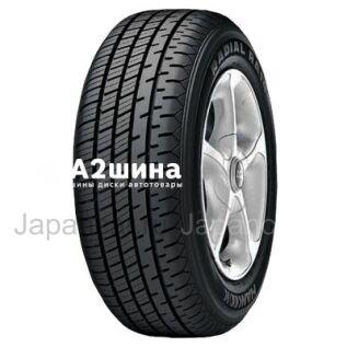 Всесезонные шины Hankook Radial ra14 225/60 16 дюймов новые в Санкт-Петербурге