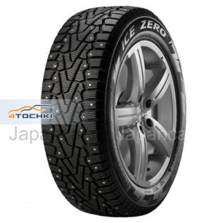 Зимние шины Pirelli Ice zero 185/70 14 дюймов новые в Хабаровске
