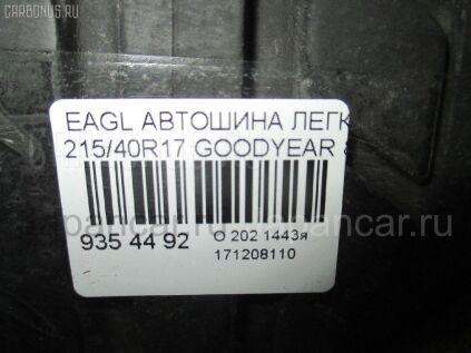 Летниe шины Goodyear Eagle lsexe 215/40 17 дюймов б/у в Новосибирске