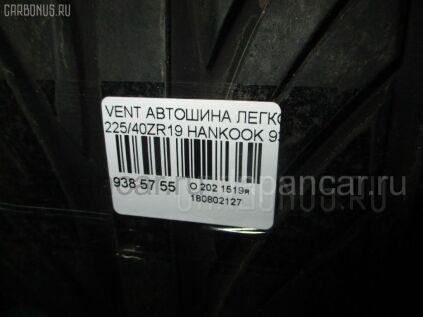 Летниe шины Hankook Ventus v12 evo 225/40Z 19 дюймов б/у в Новосибирске