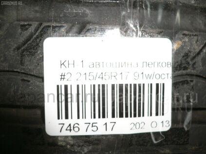Летниe шины Kumho Kh-17 215/45 17 дюймов б/у во Владивостоке