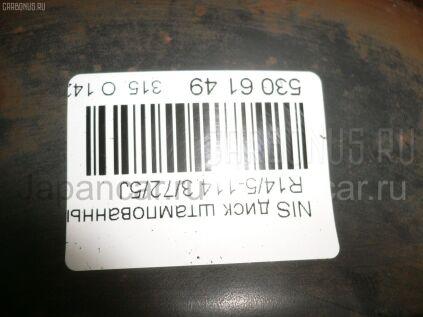 Диски 14 дюймов ширина 5J дюймов б/у в Новосибирске