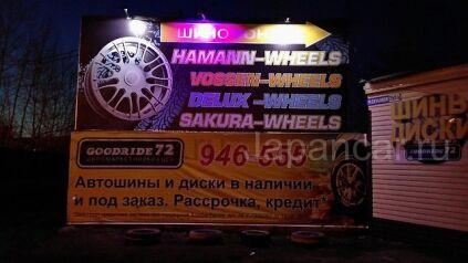 Зимние шины Nokian 215/50 17 дюймов новые в Тюмени