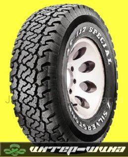 Грязевые шины Silverstone At-117 special 275/65 16 дюймов новые во Владивостоке