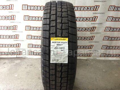 Зимние шины Dunlop Winter maxx wm01 205/70 15 дюймов новые во Владивостоке