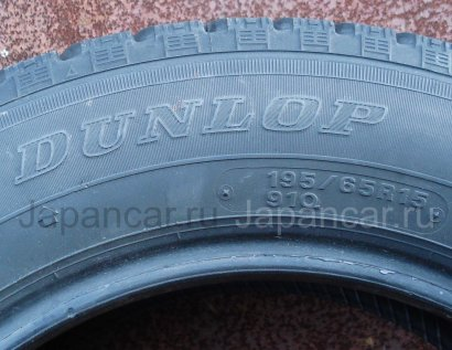 Зимние шины Dunlop Graspic hs-1 195/65 1591 дюйм б/у в Москве