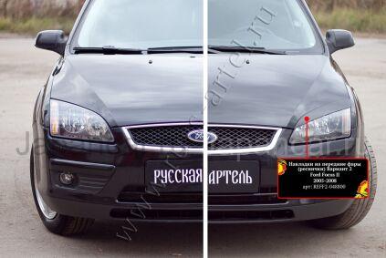 Накладки на фары на Ford Focus во Владивостоке