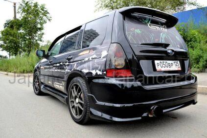 Комплект аэрообвесов на Subaru Forester в Хабаровске