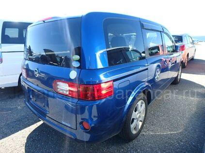 Nissan Lafesta 2011 года в Японии, YOKOHAMA