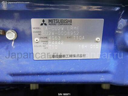 Mitsubishi Airtrek 2001 года в Японии