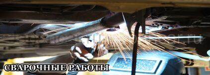 Ремонт глушителя автомобиля в Новокузнецке