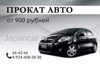 Прокат авто в Хабаровске