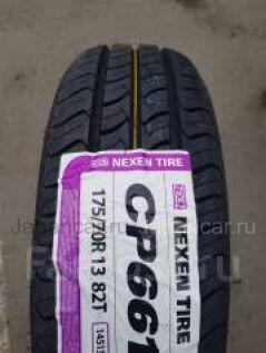 Летниe шины Nexen 661 175/70 14 дюймов новые в Уссурийске
