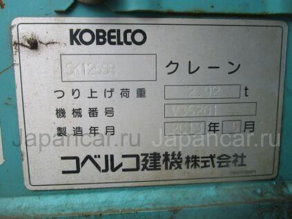Экскаватор мини KOBELCO SK125SR 2013 года в Находке