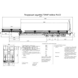 Полуприцеп ТОНАР 94422 2018 года в Путилково