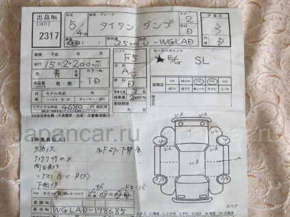 Самосвал Mazda TITAN 1995 года в Благовещенске