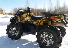 квадроцикл BRP 800 купить по цене 125000 р. в Москве