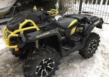 квадроцикл BRP BRP OUTLANDER MAX 1000 купить по цене 70000 р. в Москве