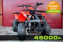 квадроцикл YAMAHA ATV 110CC купить по цене 45000 р. в Иваново