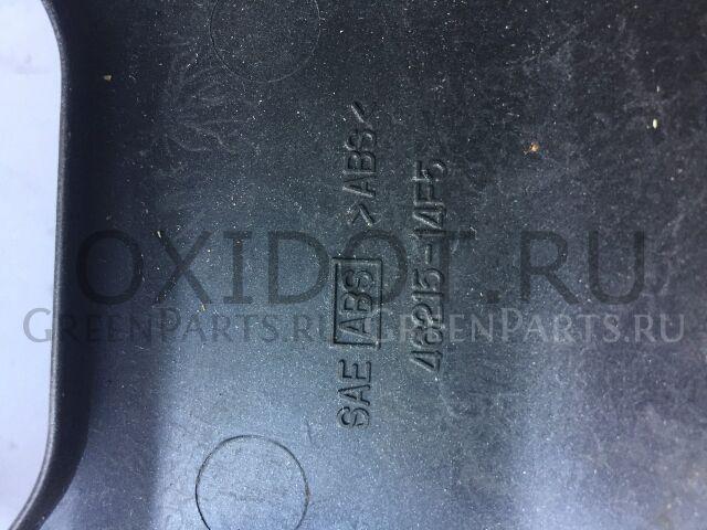 Разный пластик на SUZUKI skywave an400 ck41a