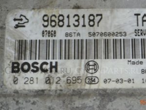 Блок управления двигателем на chevrolet , daewoo Captiva , Winstorm C100 Z20S1 Z20DMH Z20S