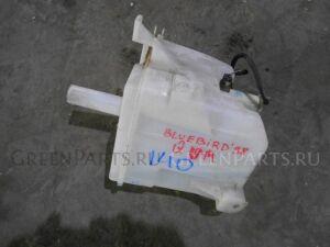 Бачок омывателя на Nissan Bluebird QU14 QG18DE