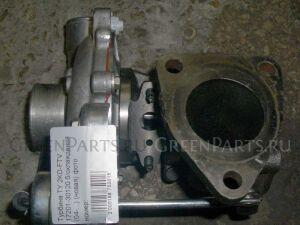 Турбина на Toyota Hilux KUN15 2KD-FTV 17201-30120
