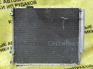 Радиатор кондиционера на <em>Cadillac</em> <em>SRX</em> LY7 LH2